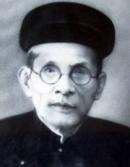 unnamed file 1 - Phân tích bài thơ Bài ca lưu biệt của Huỳnh Thúc Kháng